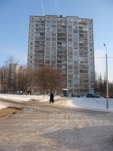 Квартира Курбаса Леся (50-річчя Жовтня) просп., 5б, Київ, Z-748033 - Фото