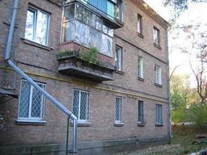 Квартира Ежакевича Ивана, 12, Киев, Z-718557 - Фото1