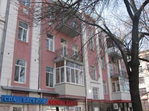 Квартира F-40619, Деловая (Димитрова), 13, Киев - Фото 1