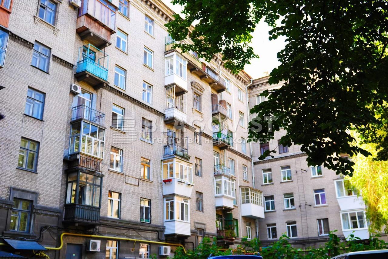 Гараж, P-19672, Мельникова, Київ - Фото 1