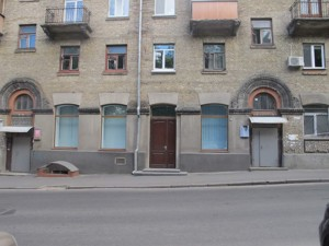 Квартира Багговутовская, 30, Киев, D-36955 - Фото