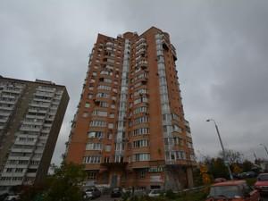 Квартира Академіка Палладіна просп., 25, Київ, Z-470506 - Фото
