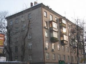 Apartment Klovskyi uzviz, 3, Kyiv, Z-769670 - Photo1