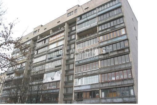 Квартира Z-766942, Обсерваторная, 12а, Киев - Фото 1