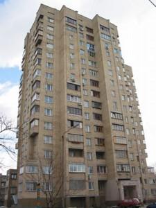 Квартира Зверинецкая, 61а, Киев, H-47626 - Фото
