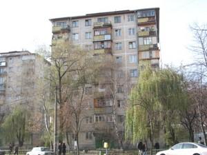 Квартира Василевской Ванды, 3, Киев, Z-431950 - Фото