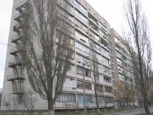 Квартира Йорданська (Гавро Лайоша), 22б, Київ, Z-814041 - Фото