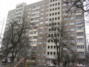Квартира Захаровская, 2, Киев, Z-728864 - Фото