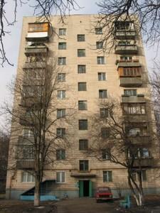 Квартира Кирилловская (Фрунзе), 99/1 корпус 2, Киев, F-37641 - Фото