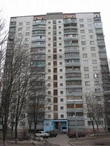 Квартира Вышгородская, 47а, Киев, Z-252948 - Фото