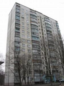 Квартира Вышгородская, 47б, Киев, Z-1500627 - Фото