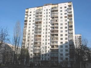 Квартира Оболонский просп., 18, Киев, Z-794178 - Фото