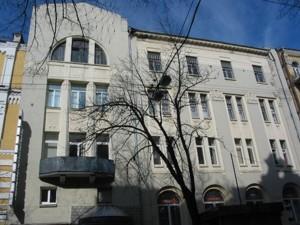 Нежилое помещение, Пушкинская, Киев, C-103646 - Фото
