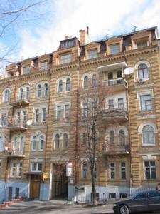 Квартира Лютеранская, 11а, Киев, Z-641507 - Фото1
