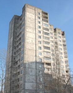 Квартира Оболонский просп., 32, Киев, Z-229176 - Фото
