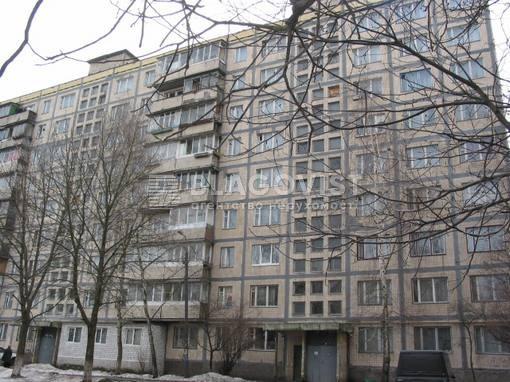 Квартира A-108142, Наумова Ген., 41, Київ - Фото 2