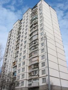 Квартира Коласа Якуба, 6а, Киев, R-38642 - Фото