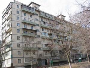 Квартира Зодчих, 62а, Киев, Z-185783 - Фото1
