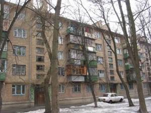 Квартира Краснодарская, 44, Киев, M-33760 - Фото1