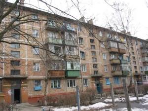 Квартира Туполева Академика, 16, Киев, Z-317755 - Фото