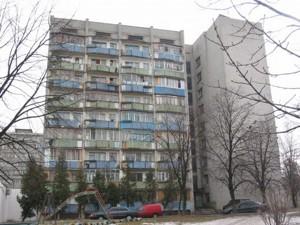 Квартира Гречко Маршала, 24, Киев, Z-510302 - Фото