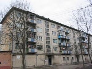 Квартира Гречка Маршала, 8, Київ, R-29558 - Фото 1