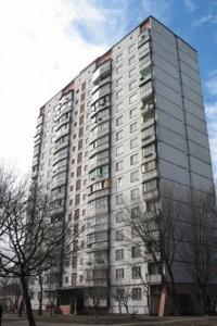 Квартира Кольцова бульв., 11а, Киев, C-104664 - Фото 1