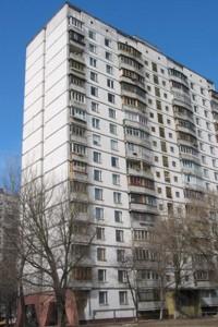 Квартира Кольцова бул., 9, Київ, Z-483886 - Фото