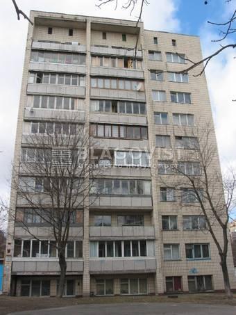 Нежилое помещение, Z-1708919, Грекова Академика, Киев - Фото 1
