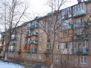 Квартира Коломыйский пер., 12, Киев, R-37652 - Фото1