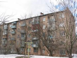 Квартира Котовского, 19, Киев, C-108110 - Фото1