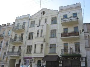 non-residential premises, Dmytrivska, Kyiv, D-36007 - Photo
