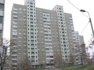 Квартира Правды просп., 17, Киев, Z-709666 - Фото1