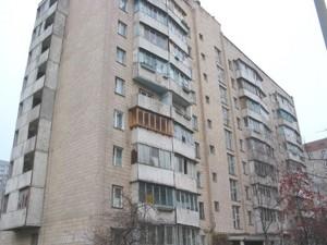 Квартира Ужвий Натальи, 8а, Киев, Z-808274 - Фото