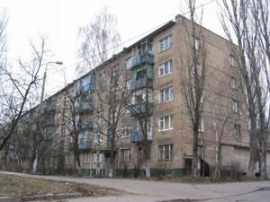 Квартира Курнатовського, 15а, Київ, Z-704763 - Фото1