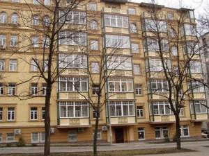 Квартира Гарматна, 21/30, Київ, Z-450573 - Фото