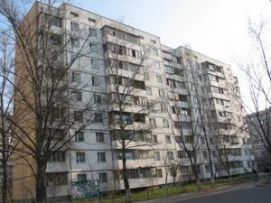 Квартира Оболонский просп., 37а, Киев, Z-667804 - Фото
