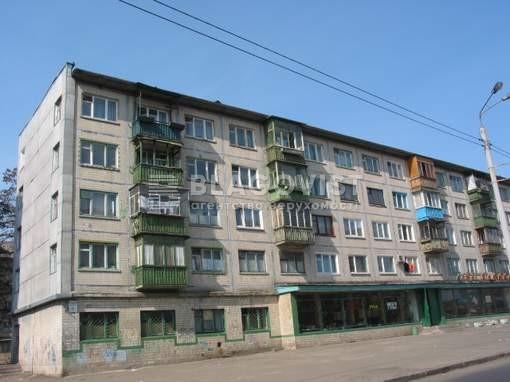Квартира Z-823340, Курнатовского, 11, Киев - Фото 1
