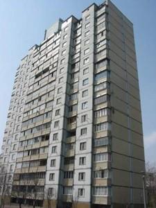 Квартира Хорольская, 3, Киев, Z-31403 - Фото