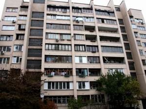Квартира Тургеневская, 72, Киев, R-34133 - Фото1