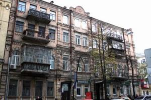 Квартира Ярославов Вал, 11, Киев, R-25625 - Фото