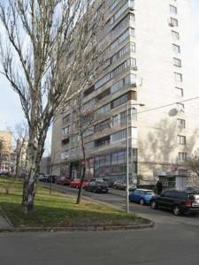 Apartment Lesi Ukrainky boulevard, 36, Kyiv, Z-1298679 - Photo1