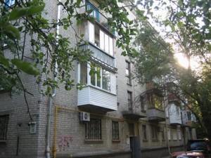 Квартира Кудри Ивана, 35б, Киев, P-25285 - Фото