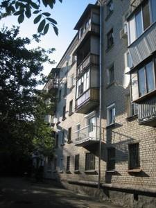 Квартира F-38104, Кудри Ивана, 35б, Киев - Фото 3