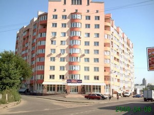 Apartment Lenina, 46, Sofiivska Borshchahivka, E-35140 - Photo