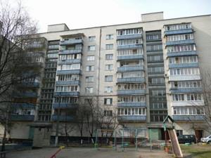 Квартира Коперника, 16а, Київ, R-34002 - Фото