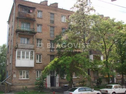 Квартира R-38560, Выборгская, 87, Киев - Фото 2