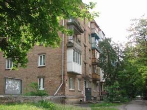 Квартира Выборгская, 87, Киев, Z-352307 - Фото3