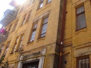 Квартира Рейтарська, 35б, Київ, Z-605417 - Фото1