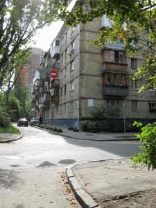 Квартира Братьев Зеровых (Краснопартизанская), 2а, Киев, Z-69470 - Фото2